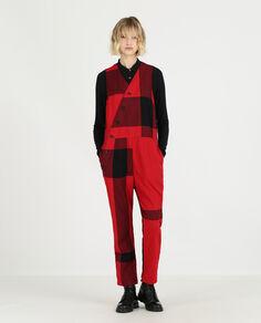 W'S Copeland Suit