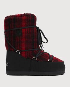 Arctic Snow Boot