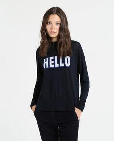 W'S Ivy Sweater