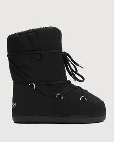 Arctic Snow Boot